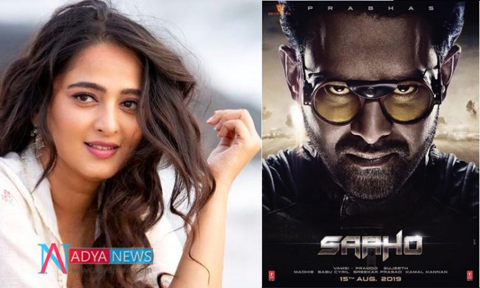 Anushka Shetty Shares The First Look Poster of Prabhas Saaho