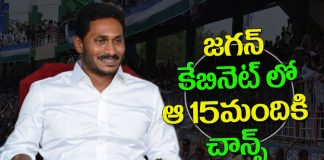 Who Have Chance to Work in YS Jagan Mohan Reddy Cabinet