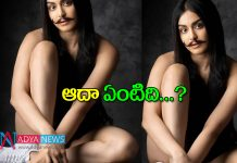 Adah Sharma poses nude photo she announces her new film 'Man to Man' on sex reassignment surgery