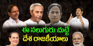 This Four Play Key Role in Central Politics