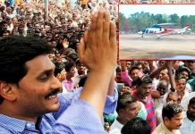 Special flower rain with helicopter on Jagan's swearing in ceremony