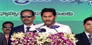 AP CM YS Jagan Mohan Reddy announces 4 lakh ap village voluntary posts swearing in ceremony