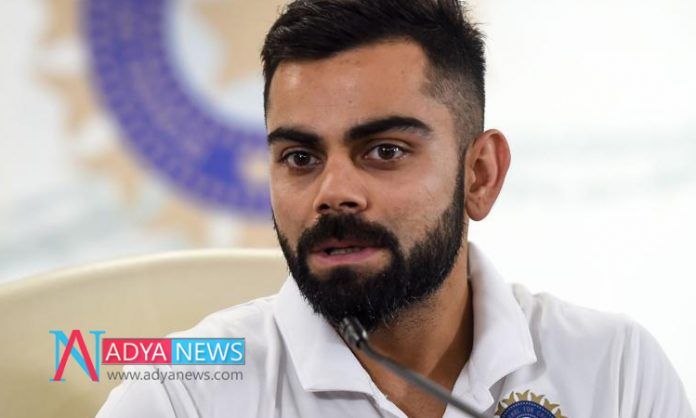 ICC World Cup 2019 : Virat Kohli Says This Will Be The Most Challenging World Cup