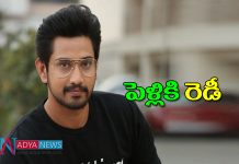 Tollywood young Hero Raj Tarun announces marriage plans