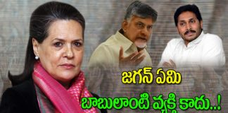 UPA Chairperson Sonia Gandhi Special Invitation to YSRCP, TRS and TDP