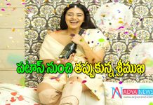 Anchor Sreemukhi About Taking Break From Patas Show