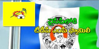 Tdp mp rayapati samabasiva rao brother join in ysrcp soon