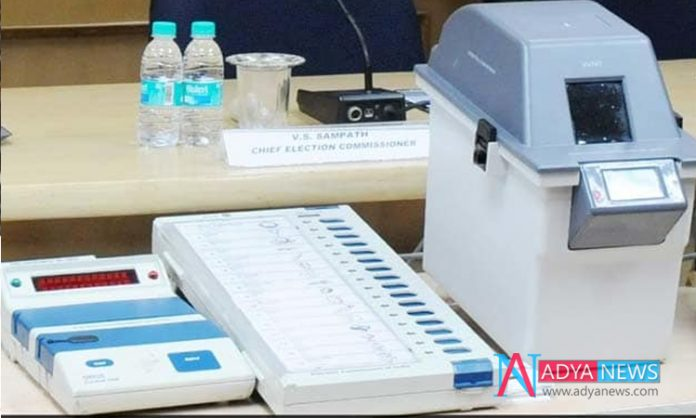 Election commission reject to opposition parties request before vvpats counting