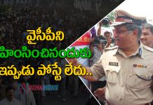 IPS Officer AB Venkateswara Rao went of Long Leave