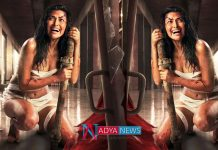 Amala Paul's Aadai Movie Certified A by Censor Board