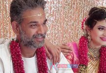 Allu Aravind Son Allu Bobby ties the knot second Time
