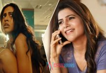 Samantha Comments On Amala Paul Aadai Movie Trailer