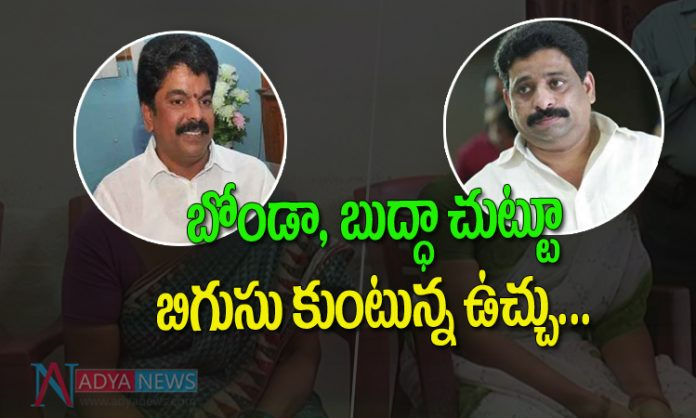 AP CM YS Jagan Serious comments On Call Money Sex Racket Scam