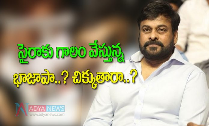 Megastar Chiranjeevi to Join BJP..?