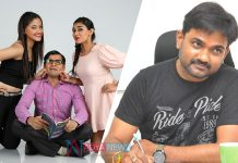 Director Maruthi Quit from First Rank Raju