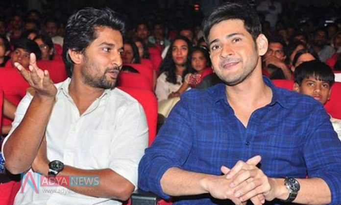 Nani locked as Chief Guest for Mahesh Babu Maharshi 50 days Celebrations