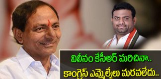 Tandur Congress MLA Pilot Rohit Reddy to Join TRS