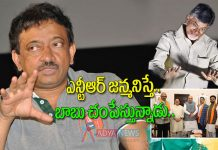 Ram Gopal Varma Satirical on Chandrababu Over TDP MPs Join in BJP