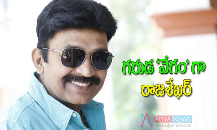 Rajasekhar Ready for Garuda Vega Sequel