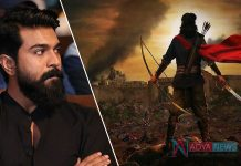 Ram Charan Assignment of responsibilities of Produce Sye Raa to Chiranjeevi