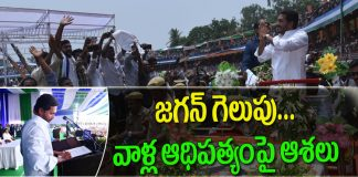 TRS opponents Celebrities of YS Jagan Mohan Reddy Victory