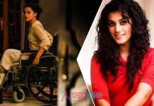 Taapsee Pannu's Game Over