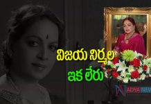 Vijaya Nirmala Passes Away at 73
