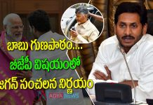 AP CM YS Jagan Political Strategy on BJP Offers Deputy Speaker
