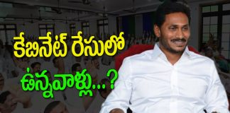 Who are in YS jagan Mohan Reddy Cabinet..?