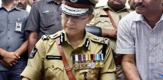 Weekly off implementation ap police department start 19th jun