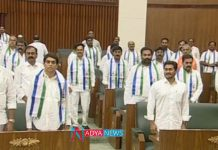 Andhra Pradesh assembly sessions starts