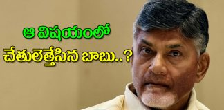 TDP Key Leaders will joinning in BJP