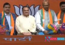 TDP Four rajya sabha mps joined in bjp