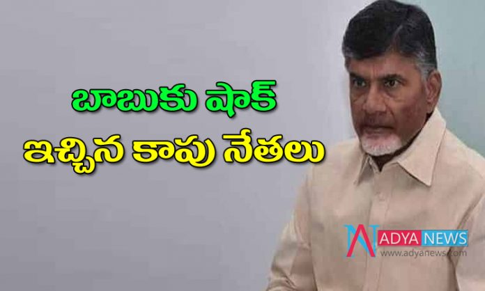 TDP Copu Leaders did not attend to chandrababu party meeting