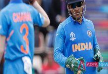 ICC World Cup 2019: Fans want Dhoni to keep Army insignia on gloves