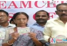 AP EAMCET 2019 Results released