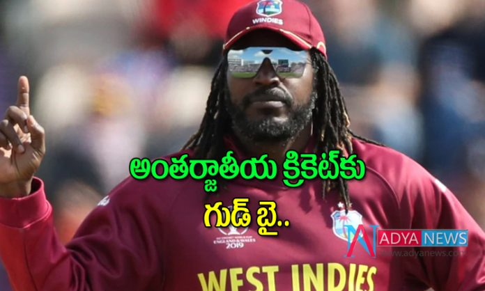 Chris Gayle to retire from international cricket after home series against India