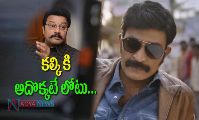 Rajasekhar and Sai Kumar Break Up Again