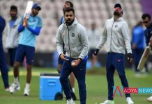 ICC World Cup 2019: India Won't Take Afghanistan Lightly