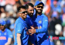 IND vs WI, CWC 2019 : India beat West Indies by 125 runs