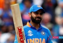 IND vs N Z , World Cup 2019 : Virat Kohli 57 runs away from massive World Record