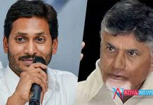Chandra Babu Naiudu letter to cm ys jagan mohan reddy on praja vedika