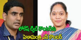 Home Minister Mekathoti Sucharitha replay to lokesh comments