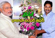 NDA Governement offer lok sabha deputy speaker post for ysrcp