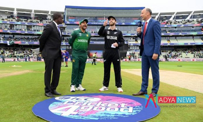 NZ vs PAK CWC 2019 : NZ won toss choose to bat