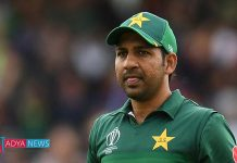 IND vs PAK : Pak captain Sarfaraz Ahmed responds to Pakistan's defeat in World Cup 2019