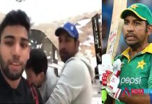 Sarfaraz Ahmed Abused and Fat-Shamed While Out Shopping With Kid