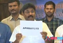 Andhra Pradesh to Announce AP Inter Supply Result 2019 Today