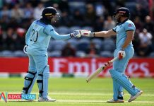 World Cup 2019, ENG vs BAN : Roy, Buttler power England to 386-6 against Bangladesh