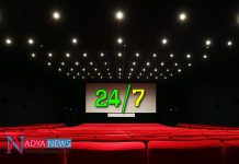 TamilNadu Government Welcomes Movie Theatres open 24 Hours